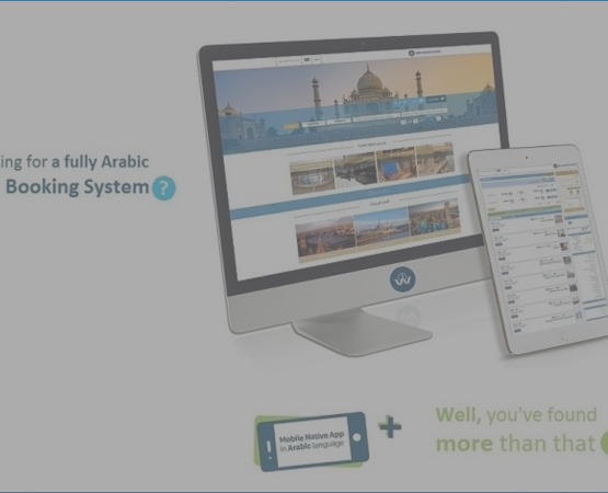 arabic booking system from wbe.travel