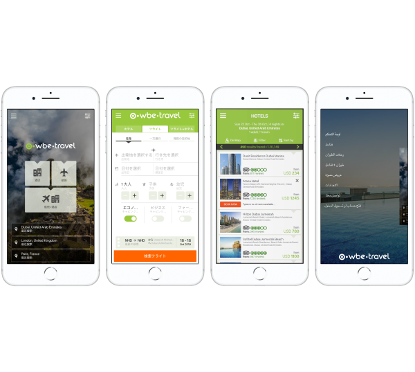 Mobile Booking Travel App - native mobile app wbe.travel