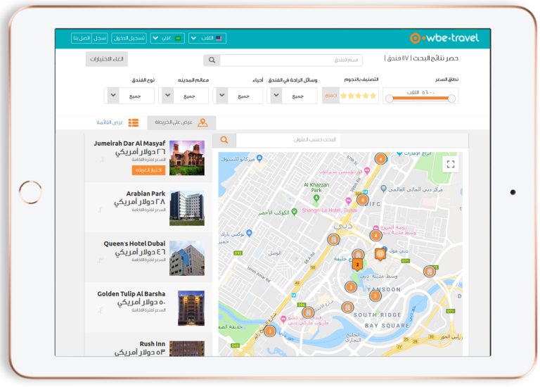 Arabic Travel Booking System - Hotels Map View wbe.travel - 550